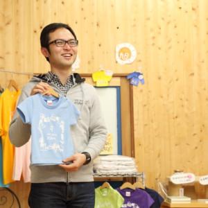 生業はひとつじゃなくていい。無職で移住し、多業家になった浅野さんの実践ストーリー